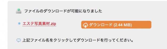 スクリーンショット 2014-02-28 22.44.31