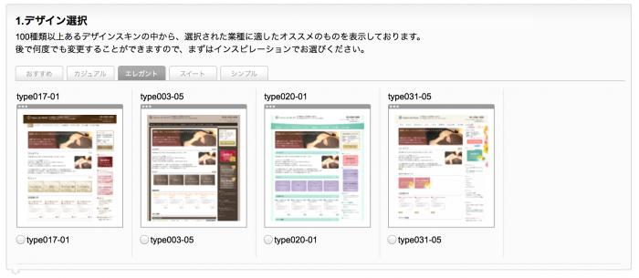 スクリーンショット 2014-02-24 1.46.41