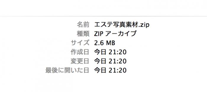 スクリーンショット 2014-02-28 22.30.01