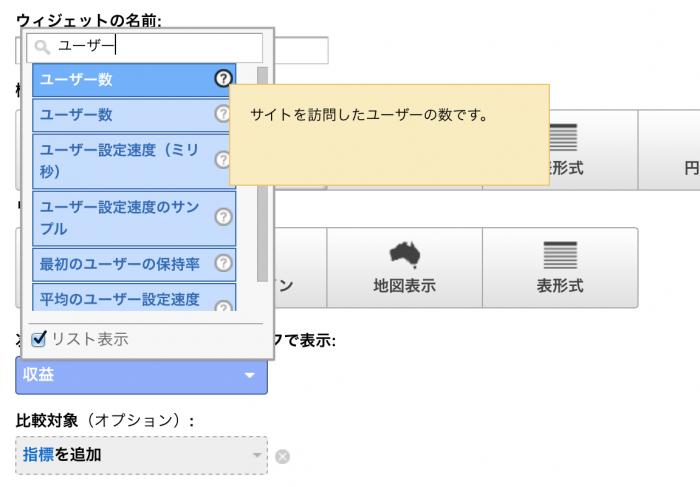 スクリーンショット 2014-02-14 12.37.55