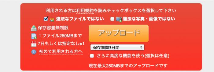 スクリーンショット 2014-02-28 22.39.19