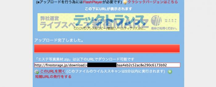 スクリーンショット 2014-02-28 22.42.18