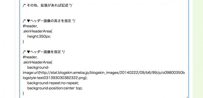 スクリーンショット 2014-02-22 10.12.35