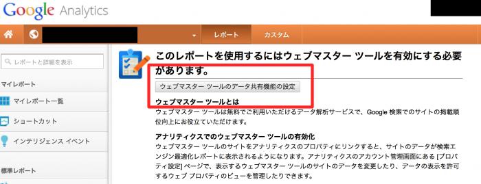 スクリーンショット 2014-02-04 7.49.51