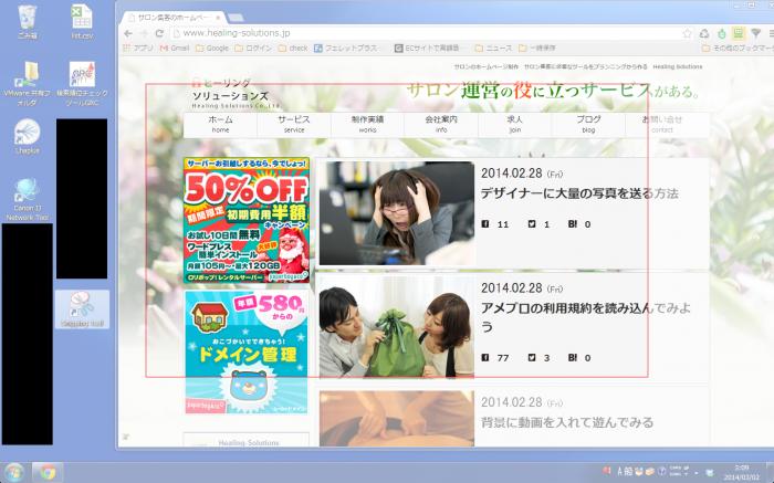 スクリーンショット 2014-03-02 3.09.36