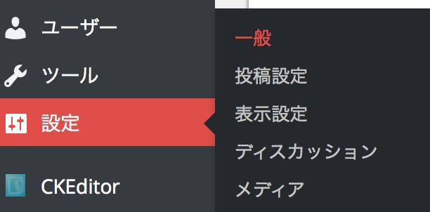 スクリーンショット 2014-03-12 3.55.48