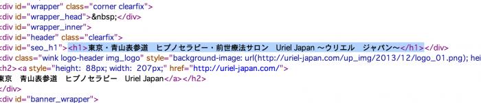 スクリーンショット 2014-03-12 3.58.54