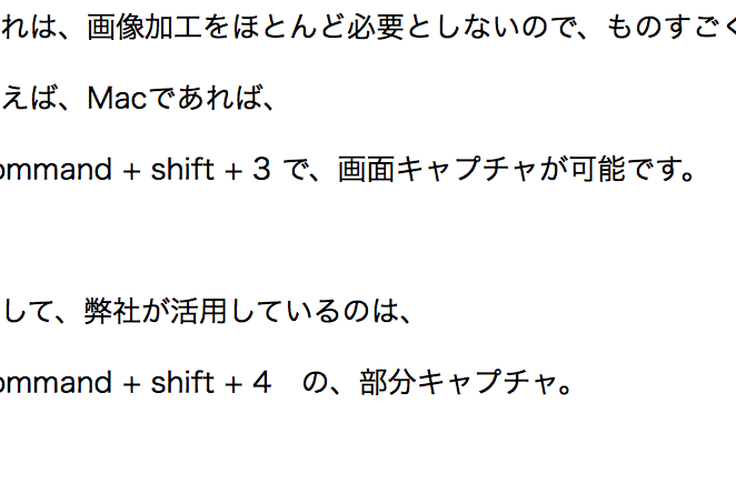 スクリーンショット 2014-03-02 3.05.14
