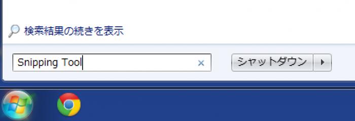 スクリーンショット 2014-03-02 3.17.21
