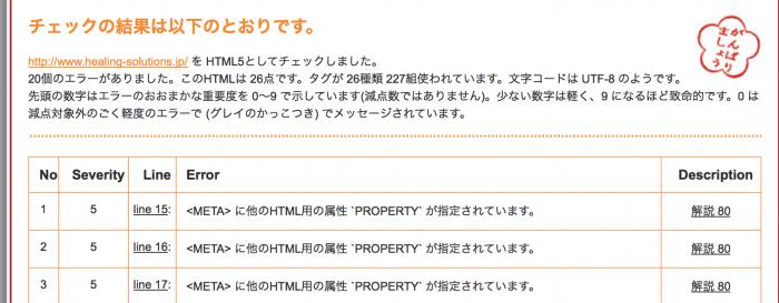 スクリーンショット 2014-07-21 0.17.48