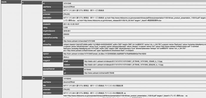 スクリーンショット 2014-10-02 18.33.22