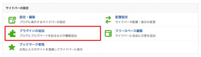 スクリーンショット 2014-12-04 18.32.47