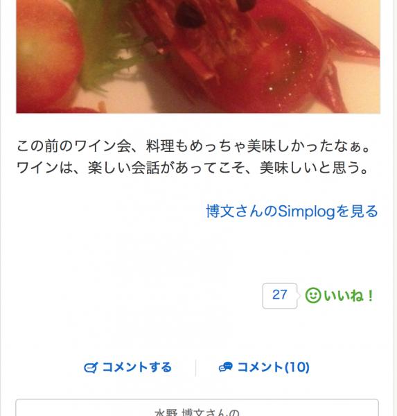 スクリーンショット 2014-12-04 19.03.14
