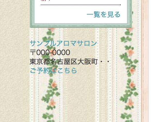 スクリーンショット 2014-12-04 18.20.10