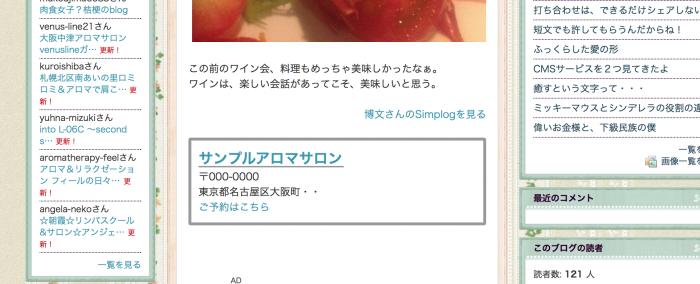 スクリーンショット 2014-12-04 18.59.39