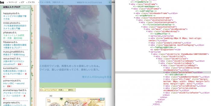 スクリーンショット 2014-12-04 18.40.37