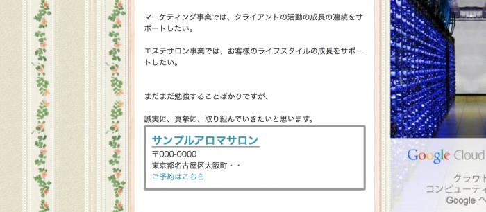 スクリーンショット 2014-12-04 19.01.05