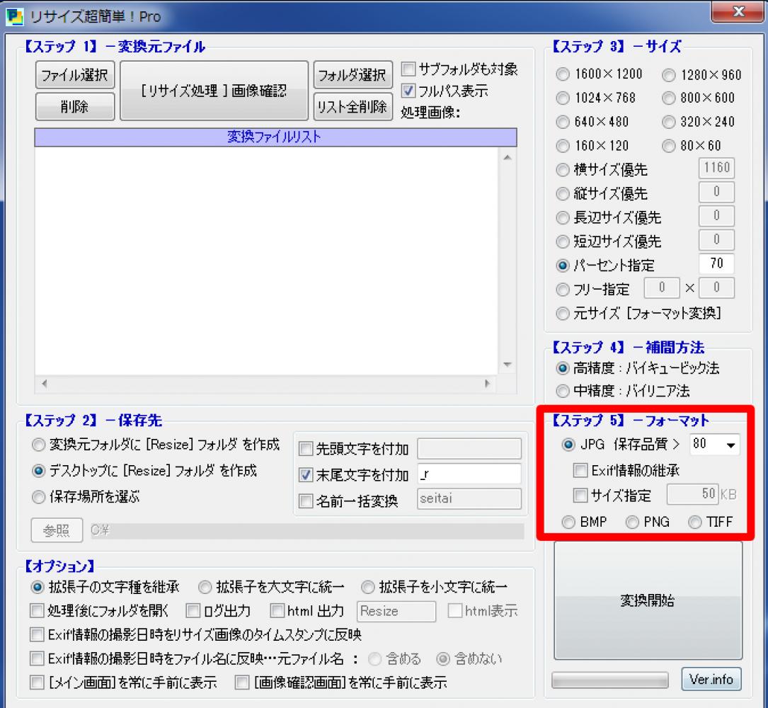 スクリーンショット 2015-01-27 10.44.44