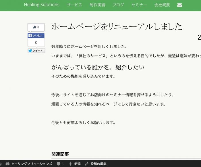 スクリーンショット 2015-01-21 13.49.13