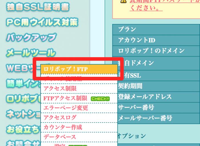 スクリーンショット 2015-01-27 5.34.20