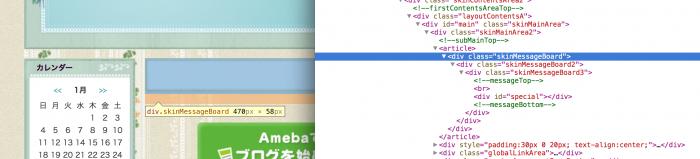 スクリーンショット 2015-01-25 3.37.54