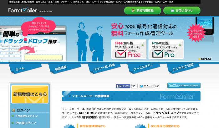 スクリーンショット 2015-01-22 14.34.51