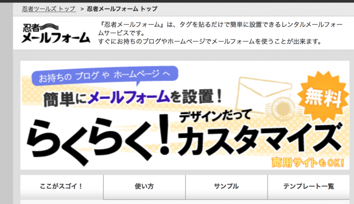 スクリーンショット 2015-01-22 14.33.40