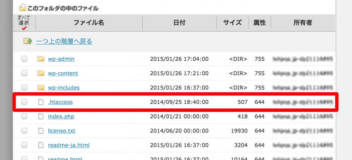 スクリーンショット 2015-01-27 5.40.43