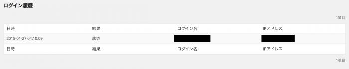 スクリーンショット 2015-01-27 4.10.41