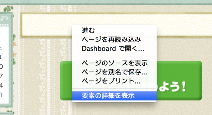 スクリーンショット 2015-01-25 3.38.02
