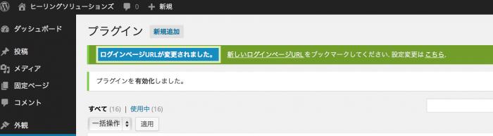 スクリーンショット 2015-01-27 4.09.32