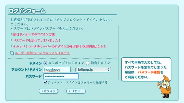 スクリーンショット 2015-01-27 5.29.30