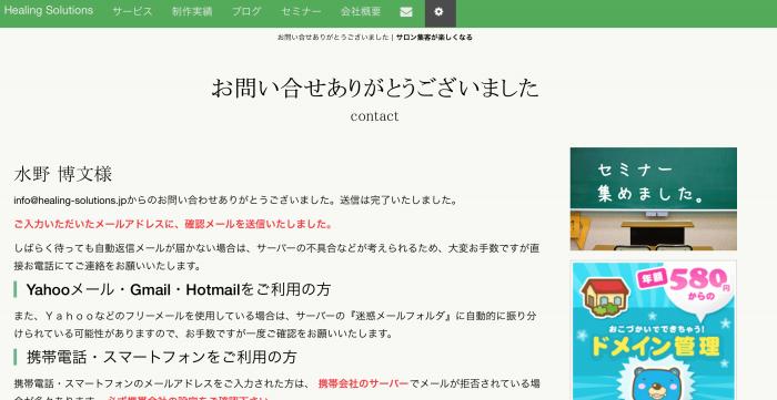 スクリーンショット 2015-01-25 3.29.46