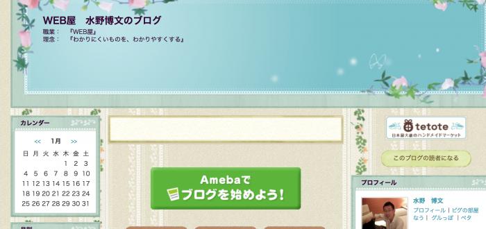 スクリーンショット 2015-01-25 3.36.54