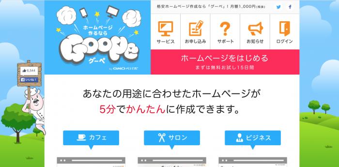 スクリーンショット 2015-01-22 6.20.34