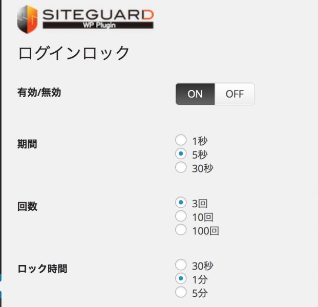 スクリーンショット 2015-01-27 4.25.59