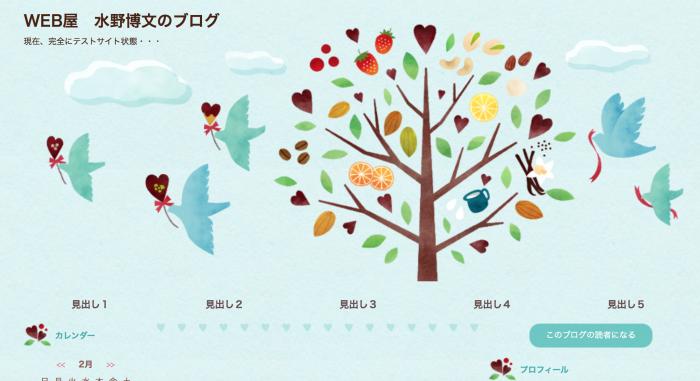 スクリーンショット 2015-02-19 19.47.01