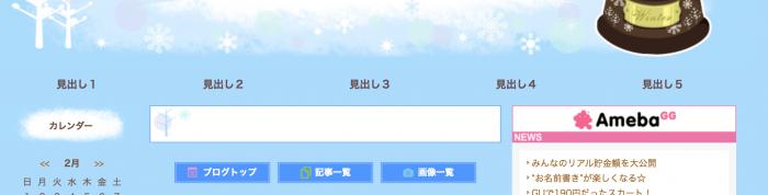 スクリーンショット 2015-02-19 20.28.59