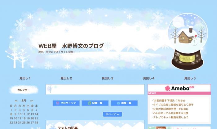 スクリーンショット 2015-02-19 19.47.32