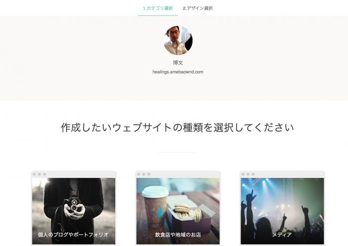 スクリーンショット 2015-03-18 11.03.53