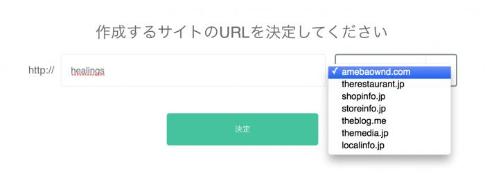スクリーンショット 2015-03-18 11.03.05