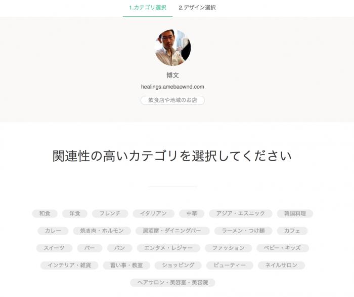 スクリーンショット 2015-03-18 11.05.12