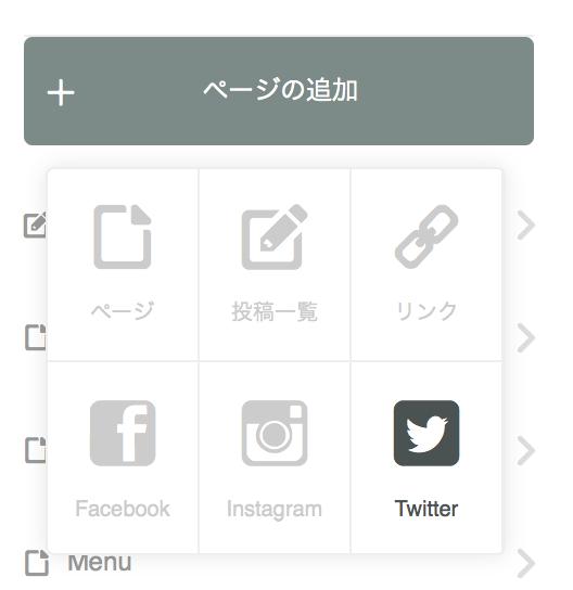 スクリーンショット 2015-03-19 10.53.47