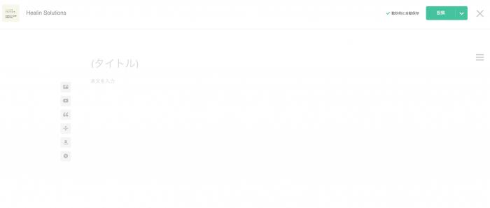 スクリーンショット 2015-03-18 11.11.06