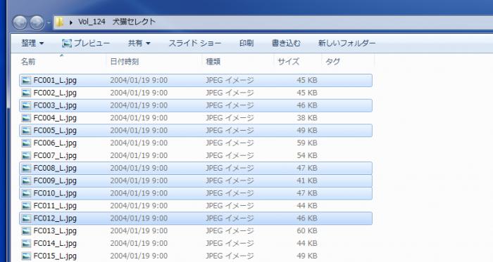 スクリーンショット 2015-03-03 18.25.32