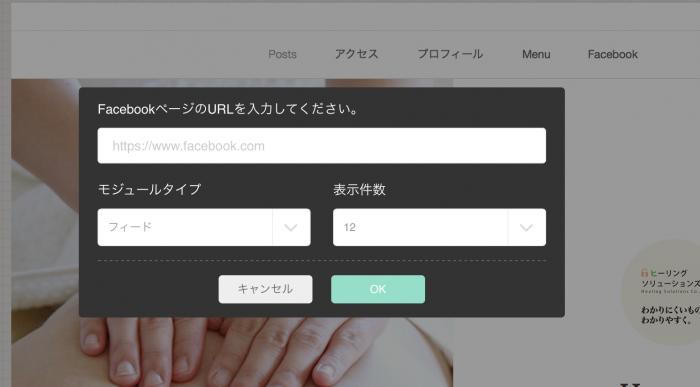 スクリーンショット 2015-03-19 10.54.56