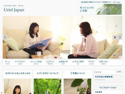 サロンのホームページ制作 サロンのホームページ制作 Healing Solutions-青山・表参道のヒプノセラピーサロン Uriel Japan様