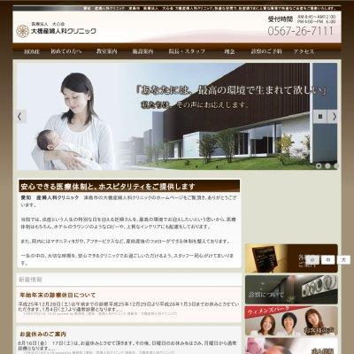 サロンのホームページ制作 サロンのホームページ制作 Healing Solutions-大橋産婦人科クリニック様