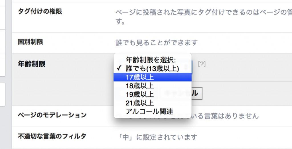 スクリーンショット 2015-07-02 22.21.34