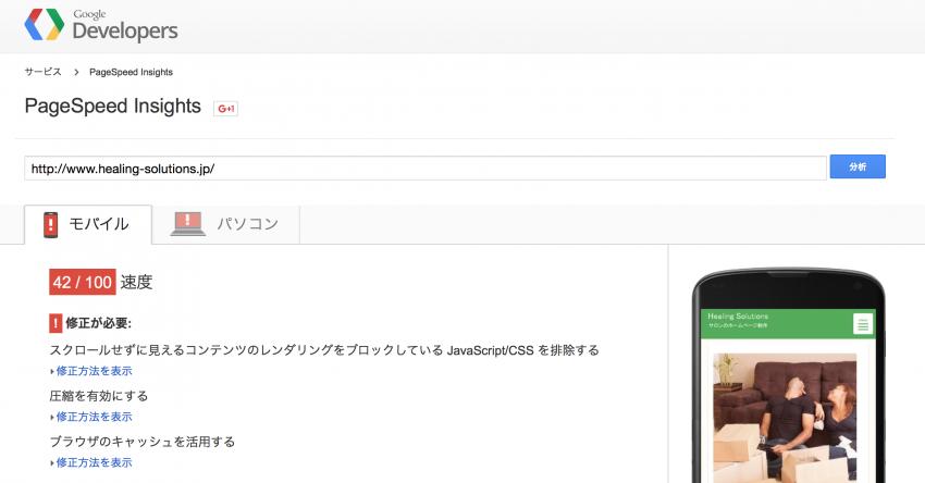 スクリーンショット 2015-10-29 3.37.26